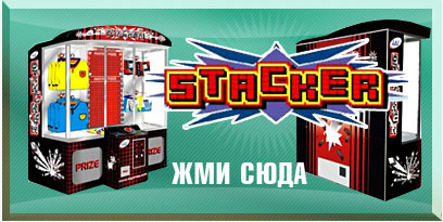 Музеи Москвы Игровые Автоматы